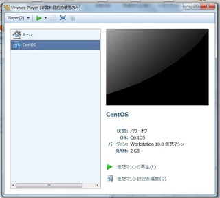 20171013_win7_32bit_centos7_2.jpg