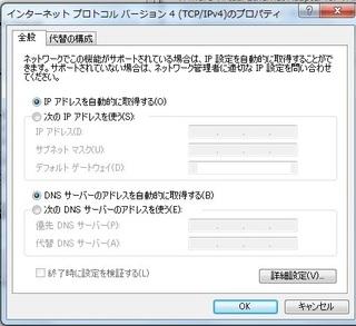 20171121_windows7_centos7.jpg